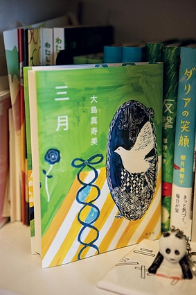 Ogawa's latest book cover for a novel about five Japanese women's lives post earthquake.