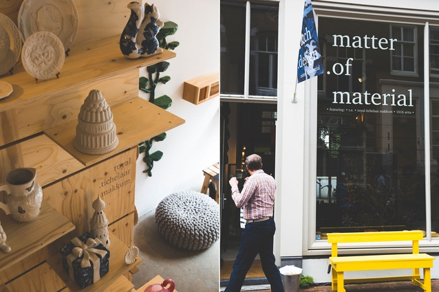 A brand-new addition to the museum district, Matter of material design store.