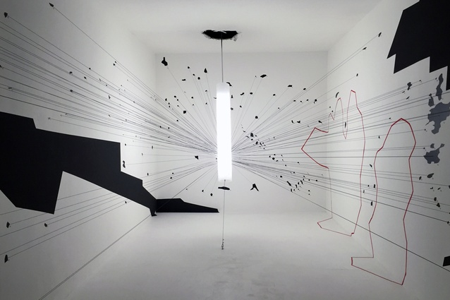 Forensic Architecture by Eyal Weizman.