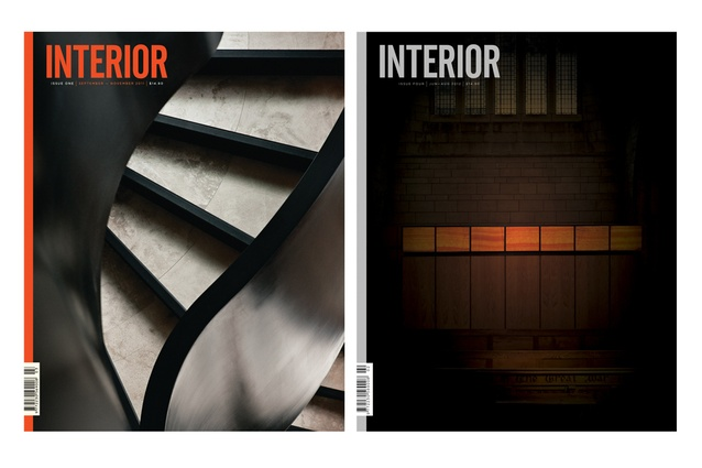 Amazing Interior Magazine, Issues One And Four.