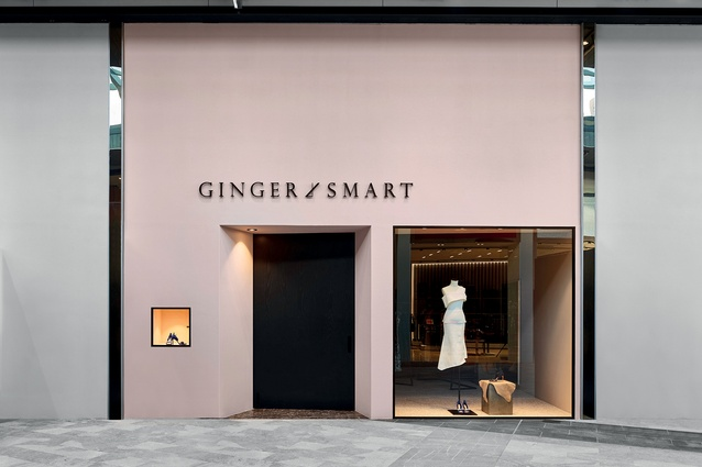 The exterior of Ginger & Smart.